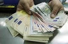 Offre de prêt valable à toute personne habitant la France, Martinique