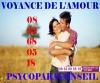 Voyance, horoscope sur Voiron : VOYANCE DU COEUR 0892 68 05 18