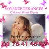 Voyance, horoscope sur Privas : VOYANCE PAR TELEPHONE ELYNA VOYANCE AUDIOTEL à 0.40�/min et NOS FORFAI